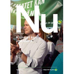Bild på NU Affisch Gustav UTE